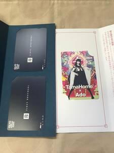 【送料込み】TamaHome タマホーム Ado FIRST BROTHERS QUOカード クオカード 4,500円分