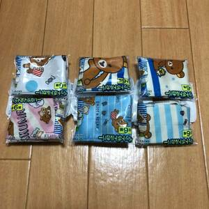 伊藤園 ローソン限定 リラックマ ペットボトルカバー 全6種セット 新品未開封品 非売品