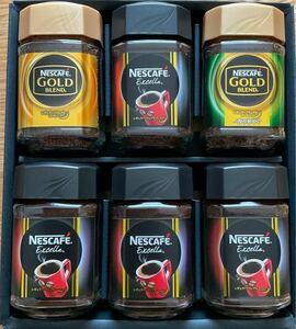 ネスカフェ インスタントコーヒー 6本