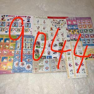 切手シート  9044円分 シール切手 ハローキティ お年玉 50円 63円