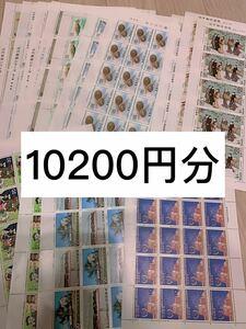 切手シート 10200円分 50円 20円