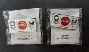 東京オリンピック ピンバッジ ピンバッチ 2020 コカ・コーラ 2個セット ピンズ 未開封