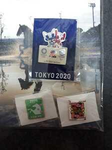 東京オリンピック ピンバッジ ピンバッチ 2020 馬術 カナヘイ アース製薬 ミライトワ ピンズ 未使用