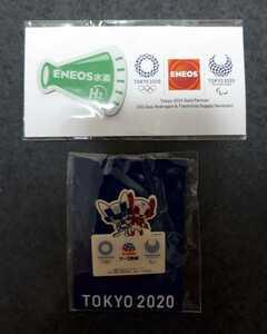 東京オリンピック ピンバッジ ピンバッチ  2020 ミライトワ エネオス アース製薬 2個セット 未使用 ピンズ