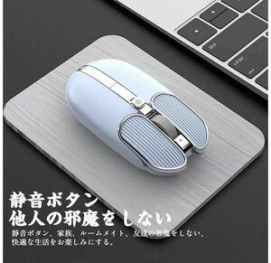 ワイヤレスマウスpixart3065無線8ボタン3200DPI充電式光学式高精度小型