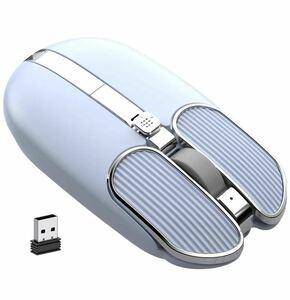ワイヤレスマウス 充電式 薄型 無線マウス 静音 USB