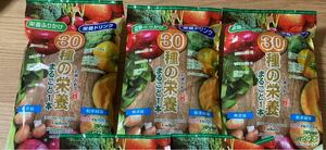 粉末緑茶 30種類の栄養・まるごと一本