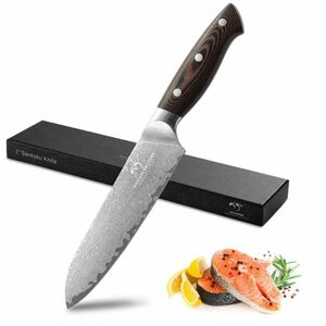 三徳包丁 VG10 67層 ステンレス 鋭い切れ味 肉切り 万能包丁 調理器具