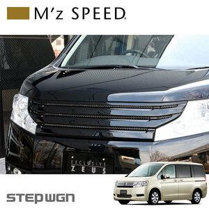 M'z SPEED フロントグリル プレミアムホワイトパール塗装済 ステップワゴン RK1 RK2 09/10~12/3