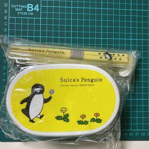ランチボックス セット Suicaペンギン 完売