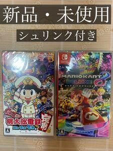 マリオカート8デラックス+桃太郎電鉄