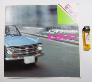 O1/カタログ ホンダ ライトバン L800 当時物 /昭和/旧車/