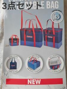 ☆Costco☆保冷バッグ 3点セット クーラーバッグ 保冷バッグ 大容量 コストコ保冷バッグ トートバッグ