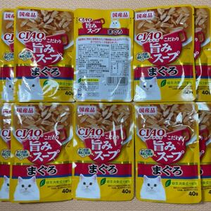 国産品いなば猫用CIAOこだわり旨みスープ、まぐろ10袋
