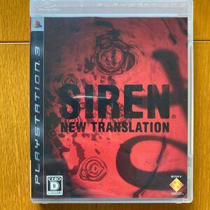 【PS3】 SIREN: New Translation [通常版]