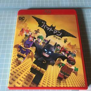 BD+DVD レゴ バットマン ザムービー (Blu-ray Disc) [ワーナーブラザース]