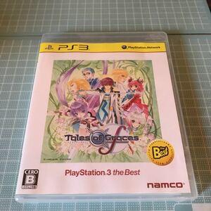 テイルズオブグレイセスエフ THE BEST PS3