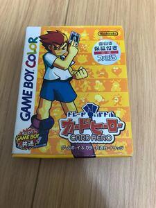 ゲームボーイカラー カードヒーロー