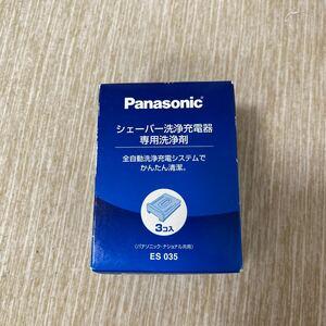 パナソニック ES035 シェーバー洗浄充電器専用洗浄剤3個入り×2箱