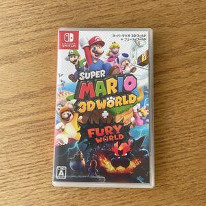 【美品】スーパーマリオ 3Dワールド フューリーワールド ソフト switch