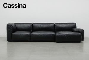◇cassina カッシーナ|271 MEX CUBE システムソファ 約250万 神奈川 直接引取り可 税込