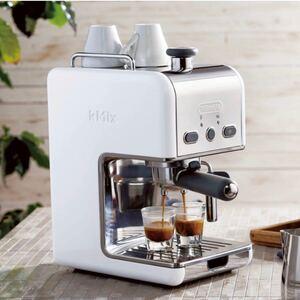 Delonghi スターバックス限定コーヒーメーカー