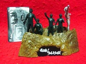 ウルトラマンエース 怪獣戯画 名鑑/奇跡!ウルトラの父/フィギュア