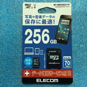 エレコム ADAM Elements MF-DMR256GU11R microSDXCメモリカード(UHS-I対応) 256GB 未使用品 《送料無料》☆他にも色々出品してます。