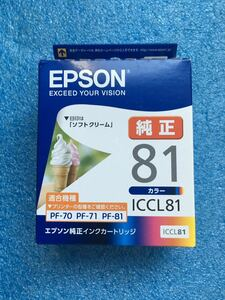 エプソン EPSON ICCL81 [インクカートリッジ 4色一体タイプ] 未使用品 《送料無料》 推奨使用期限2022年9月