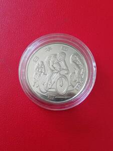 coin Capsule go in * Tokyo 2020 Olympic *pala Lynn pick 100 jpy commemorative coin 3 next issue 1 kind bicycle contest