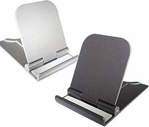スマホスタンド 卓上 スマホ ホルダー デスク用 2個セット 携帯 スタンド 旅行用 小型 携帯電話スタンド 軽量 ポータブル