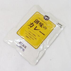 同梱可能 レトルトカレー 創味のカレー 創味食品 業務用 200gx1食