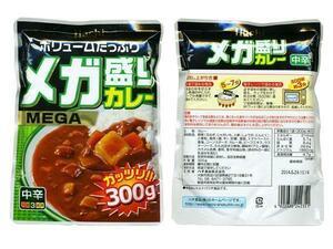 同梱可能 レトルトカレー メガ盛り 中辛300gx1食 ハチ食品