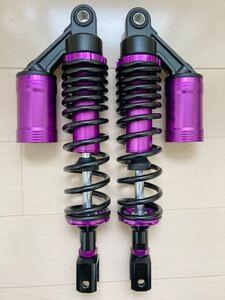 新品未使用 車高調整約320㎜~340㎜ リアサスペンション パープル 紫 PCX シグナスX 等に ホンダ、ヤマハ プリロード無段階調整式