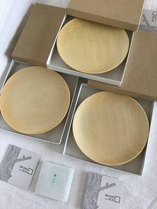 木製食器 北海道 Cara カラ プレート お皿 天然木 3枚セット 銘々皿 デザート スイーツ 銘々皿 割れにくい 高橋工芸 定価2,420円+税