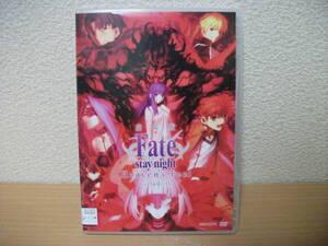 ★【発送は土日のみ】劇場版 Fate stay night Heavens' Feel Ⅱ lost butterfly DVD(レンタル版)★