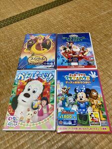DVD ラプンツェル ミッキーマウス いないいないばぁっ 4本セット ディズニー DVD