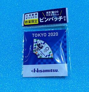 ★久光製品オリジナル 数量限定 ミライトワ ピンバッチ TOKYO2020 東京オリンピック★