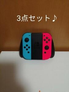 Nintendo Switch ジョイコングリップ Joy-Con ジョイコン ネオンレッド ネオンブルー 任天堂