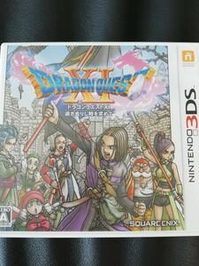 ドラゴンクエスト11 ドラゴンクエストXI過ぎ去りし時を求めて 3DS