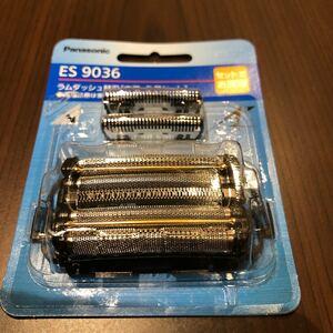 パナソニック シェーバー替刃(セット替え刃) ES9036 ラムダッシュ