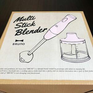 ブルーノ ハンドブレンダー ハンディブレンダー BRUNO マルチスティックブレンダー ハンドミキサー(ピンク)
