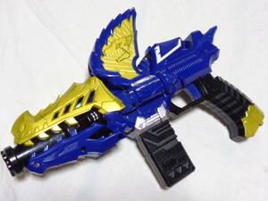 騎士竜戦隊リュウソウジャー/変身銃 DXモサチェンジャー