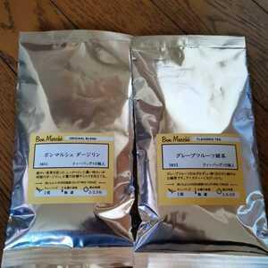 ルピシア グレープフルーツ緑茶 アールグレイ ティーバックタイプ 紅茶 緑茶 煎茶 お茶 アイスティー