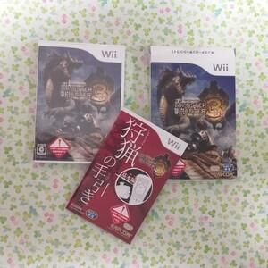 モンスターハンター3(トライ) Wii 新品未使用