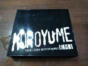 ◆送料無料 黒夢 ビジュアル系 2枚組 アルバム 1994-1998 Best or Worst