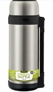 未使用品!ピーコック 水筒 ステンレスボトル コップタイプ ステンレス 1.45L ART-151 XA