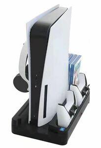 PS5冷却ファン充電ステーションデュアルコントローラー充電器、LED充電ベース、ヘッドセットスタンド、PS5ゲームホストアクセサリ用
