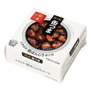 おつまみ 缶つま 北海道産 鶏ぼんじり 直火焼:40g (417408) 6個☆ 新品 家飲み おかず ギフト プレゼント 人気 即決 安い