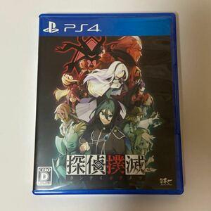【PS4】 探偵撲滅